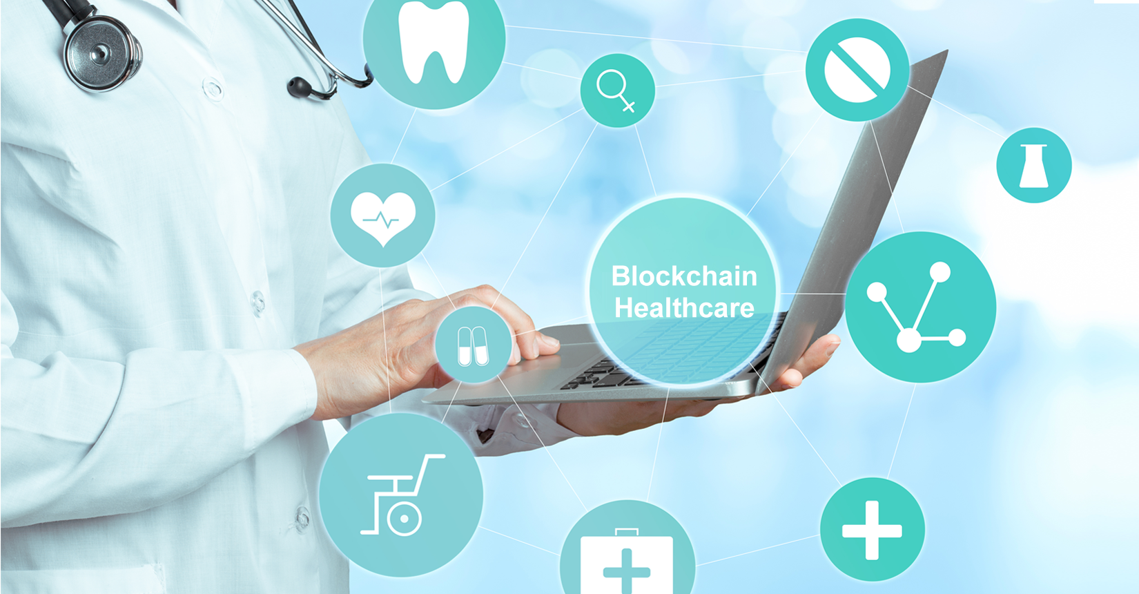 如何改变医疗保健中的区块链